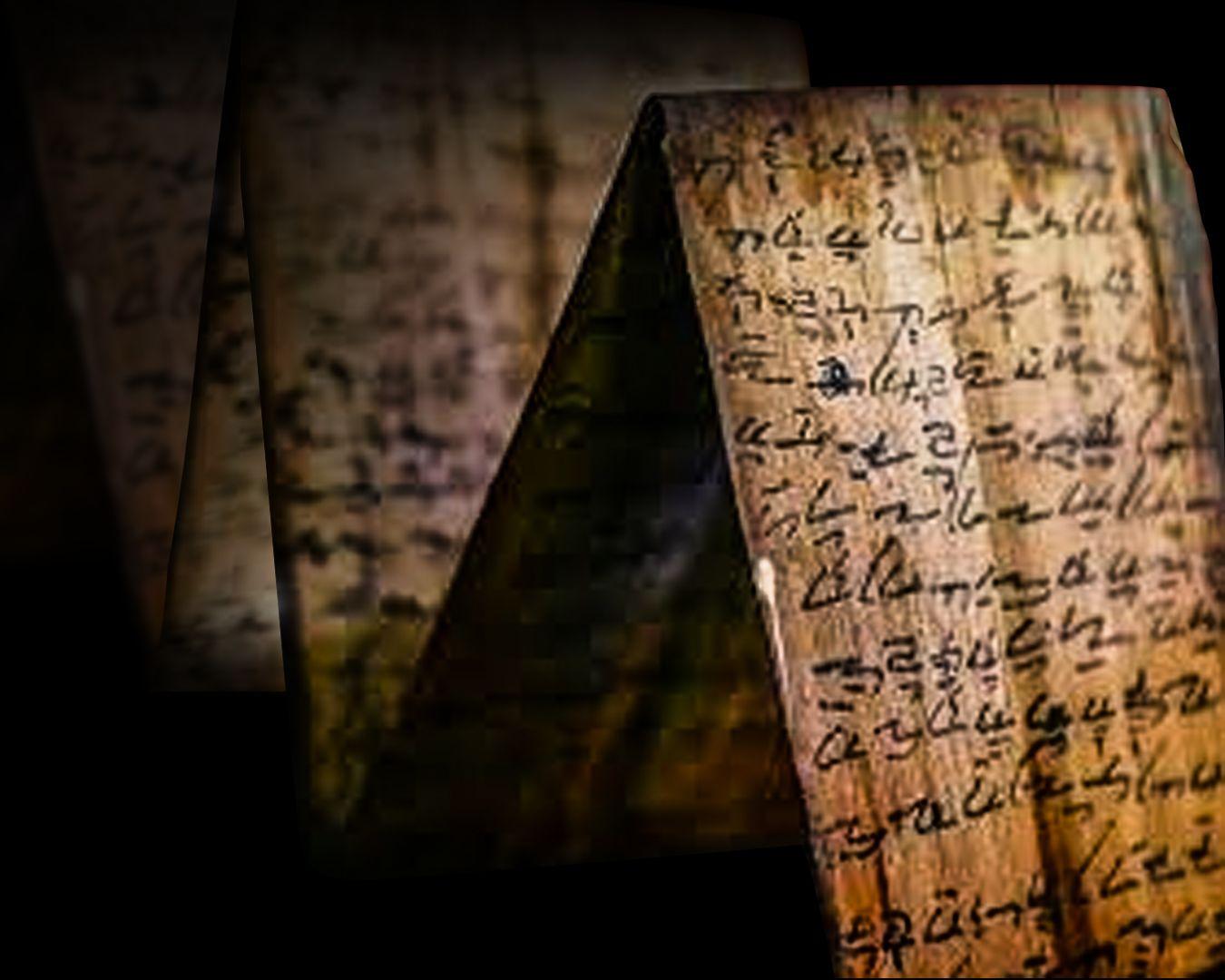 Pengobatan Tradisional dalam Naskah Kuno Lampung