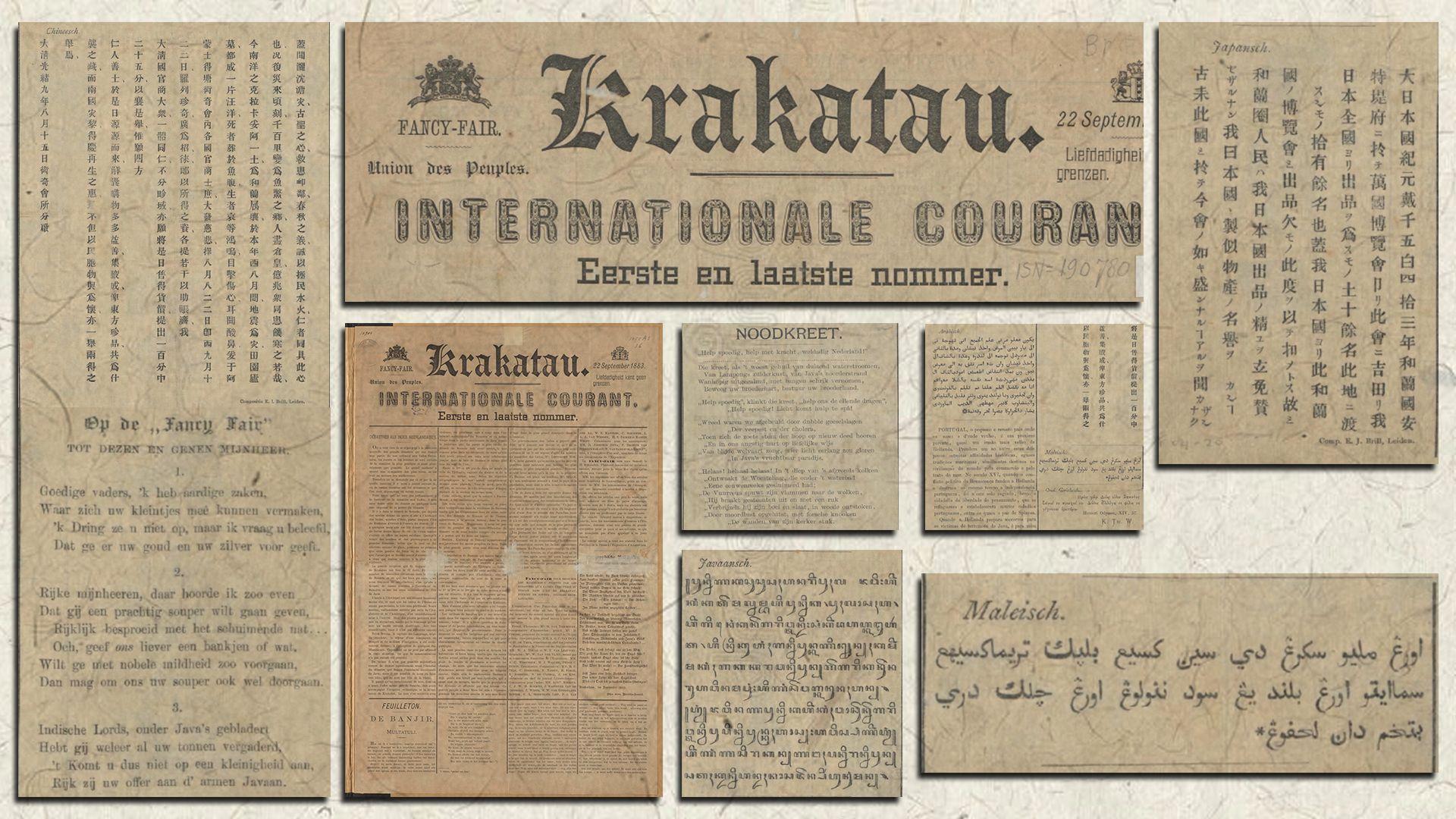 "Edisi Perdana dan Terakhir Koran ""Krakatau"""